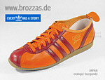 Adidas Originals Schuhe Japan