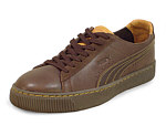 PUMA Ssneakers the Basket raw brown limited Edition